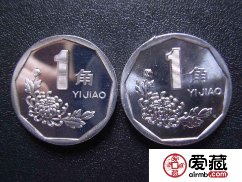 错版硬币图片价格 错版硬币收藏价值