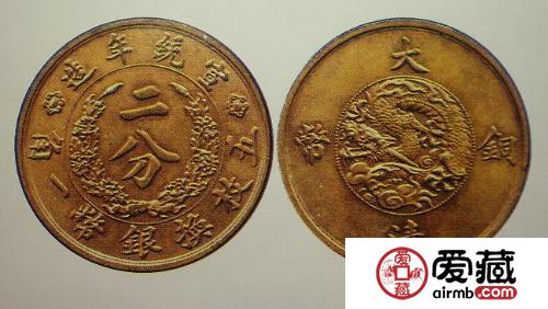 大清铜币价格表详情