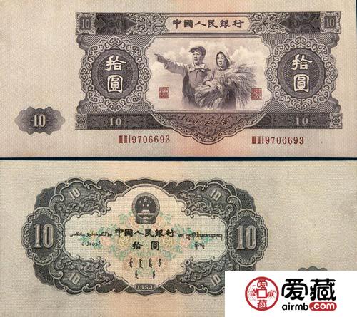 第二套人民币大黑拾价格图片介绍