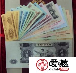 第二套人民币大全套价格图片
