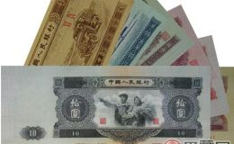 第二套人民幣價格表2014年