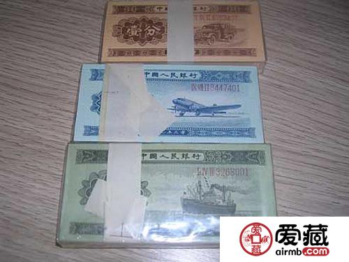 第二套人民币价格表2014年