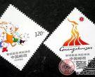 第16届亚运会邮票价格及图片