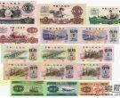 第三套人民币豹子号图片与价格