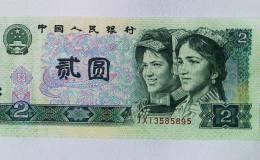 人民币补号的投资价值
