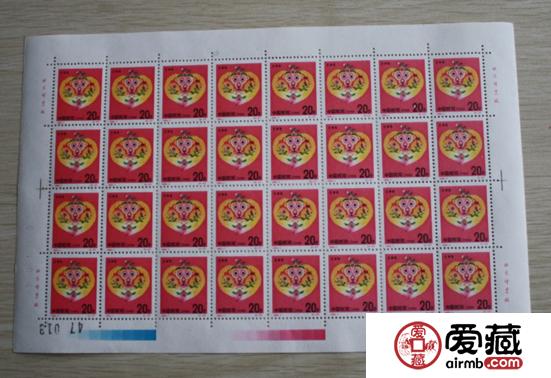 第二轮生肖整版邮票价格与图片
