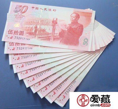 7月2日钱币收藏市场最新动态
