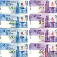 7月4日錢幣收藏市場最新動態