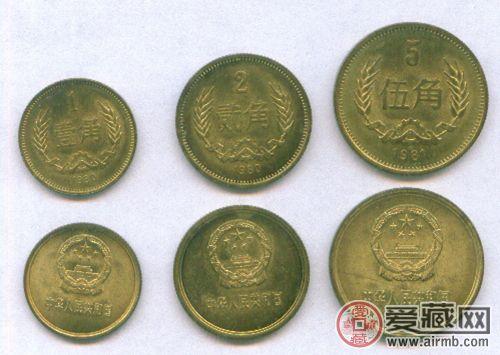 第三套人民幣硬幣價格圖片介紹