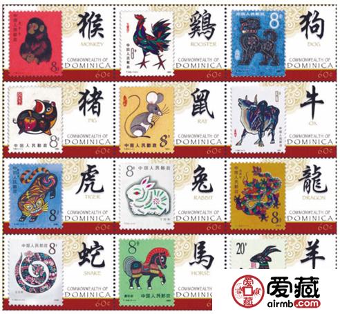 第二套生肖邮票图片价格