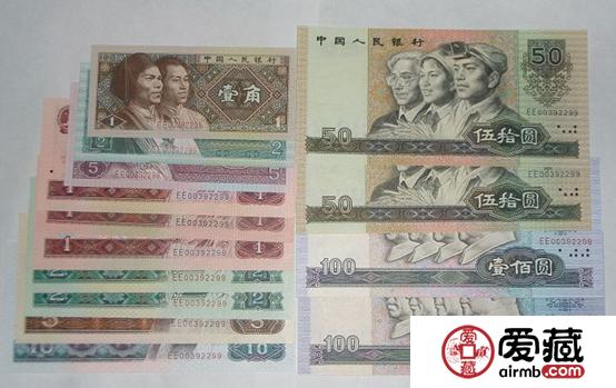第四套人民币价格表