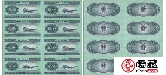 分币八连体价格与图片介绍
