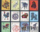 第一轮生肖邮票价格