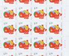 第三轮生肖大版邮票价格与图片