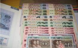 第四套人民币值得收藏吗
