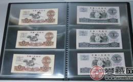 怎样判别人民币收藏中券种和趣味品种