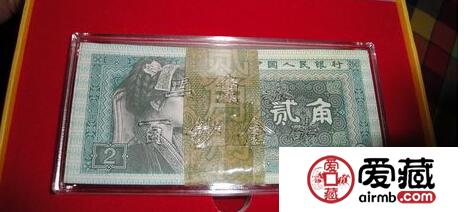 第四套人民币百钞金砖图片及价格