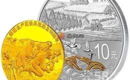 新疆兵团金银币市场价格连续下跌