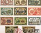 第一版人民币价格表