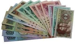 探究第四套人民幣收藏價值