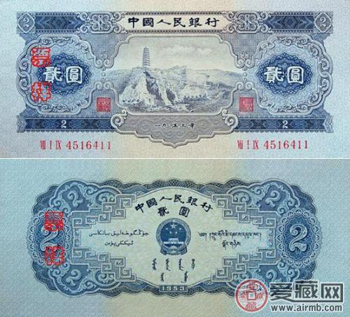 两元人民币值激情乱伦