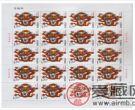 龙年生肖邮票