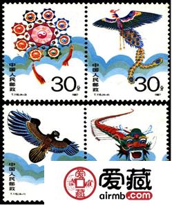 风筝邮票价格与图片详情