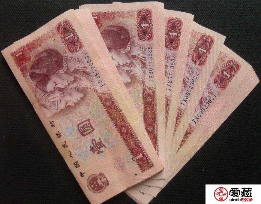 盘点特殊号码纸币收藏投资受欢迎的原因