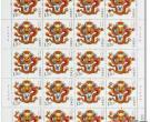 龙大版邮票价格图片鉴赏