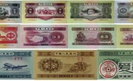 旧版人民币收藏投资的小知识