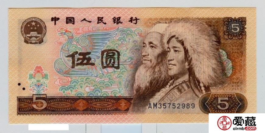 1980年5元人民币收藏价值分析