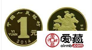 流通纪念币最新价格