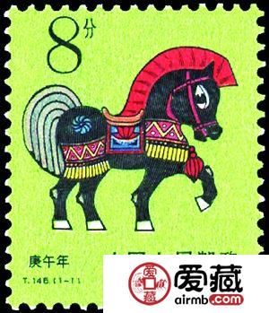 关于马的邮票价格图片