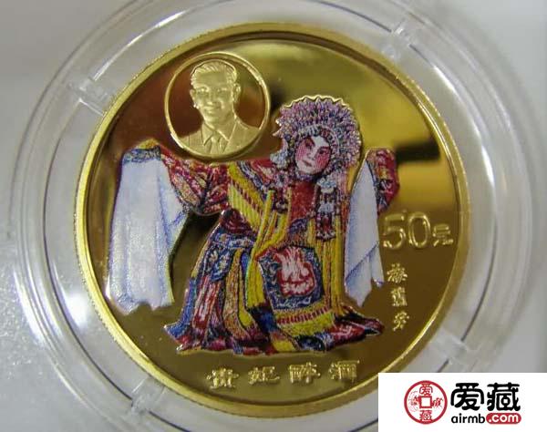 金银纪念币最新价格