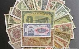 第一套人民币的特殊版别介绍