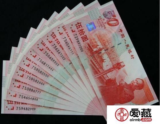 建国钞价格逼近千元 仍具上涨空间