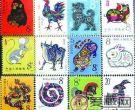 第一套生肖邮票价格与图片