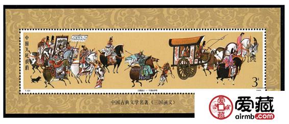 小型张邮票价格与图片