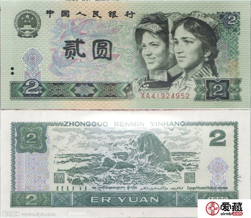 第四套人民币票面防伪特征详解