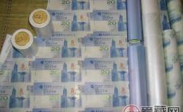 香港奥运钞大炮筒高价