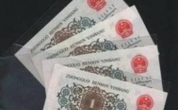 人民币收藏中应如何保存纸币