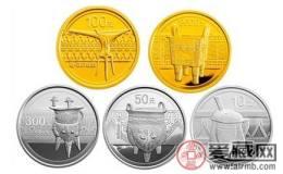 青铜器仿古黑币——值得收藏