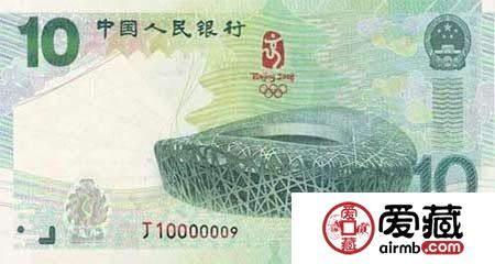 纪念钞板块成热点 部分品种价格暴涨
