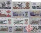 第三套人民币收藏价格查询