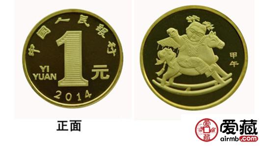 马年纪念币如何购买