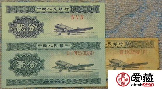 一九五三年二分纸币价格与图片