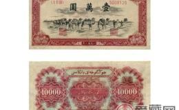 收藏第一套人民币骆驼队需谨慎