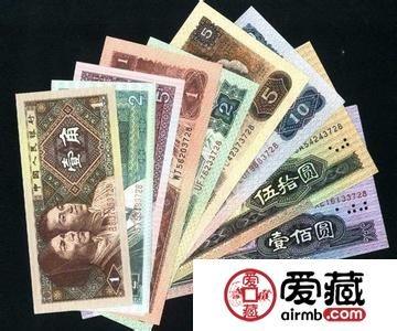 收藏人民币时怎样判断升值潜力