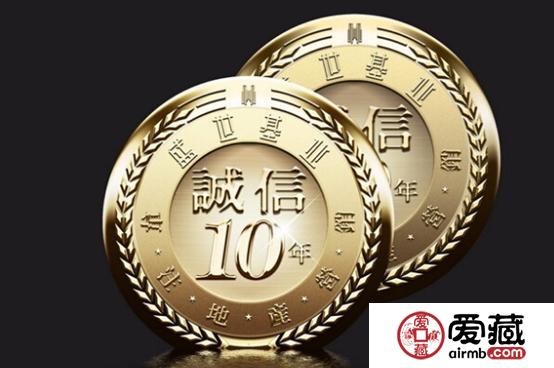 纪念币定制的价格
