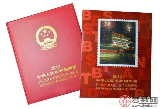 历年邮票年册价格与图片